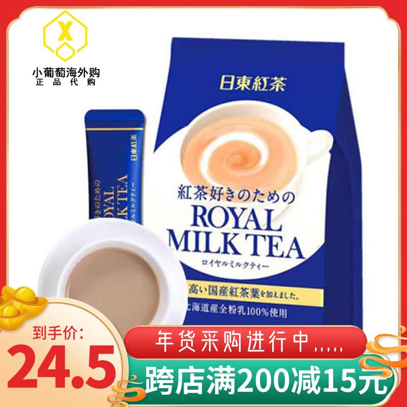 日東 紅茶