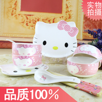 �����|�� KT�ɐۃ�ͯ�Ǵɲ;��մ���14�^��P���bhello kitty��