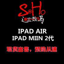 Apple/�O�� iPad Air 16GB WIFI 4G ipad mini2 ����2 ipad5 ����