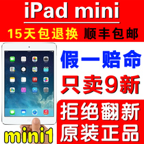 Apple/�O�� iPad mini(16G)WIFI�� ipadmini���� ��l�������㣡