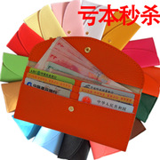 2013 new super-long section of a simple wallet women wallet card pack PU envelope bag of candy-colored small bag handbag 12