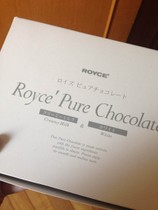 �ձ���ُRoyce' Pure Chocolate�ڰײ����ɿ���ţ��ԭζ+���ɿ���