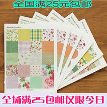 �M25���]�n���b��N����@�黨�N��Blooming Sticker ��һ��6����