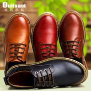 Hombre de las mareas o Nuevos zapatos de invierno de Tejas con Inglaterra Hombres de ocio de zapatos de cuero de cabeza de ocio de zapatos de cuero