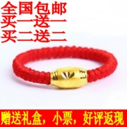 Zhou Dafu gold red rope ring female birth year transport bead red rope gold ring valentine gift jewelry