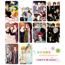 �M���]/�����[��ˮ�����N/�ֵܑ�/BrothersConflict/�����μ�