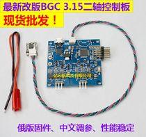 ���� BGC 3.15 �����2�S 3�����S�oˢ�̨���ư�mini���S3�S��