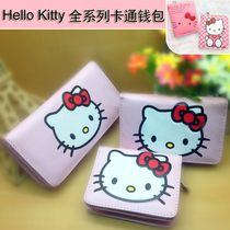 Hello kitty؈��ͨ�X�� �n��Ů��ɐۄ��������L�̿���朌W���X�A
