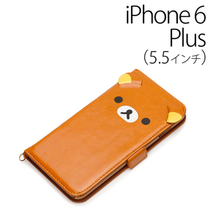 �ձ���ُ �֙C�׿ɐۑБ����֎��ͱ��o��Ƥ��iphone6plus�֙C��