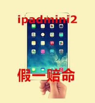 Apple/�O�� iPad mini2(16G)WIFI��ipadmini2����2ԭ�b������Ʒ