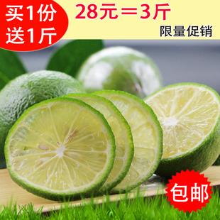 新鲜水果鲜柠檬现摘云南