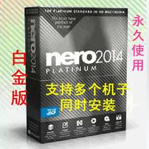 ��P���ܛ�� Nero2014 ���İ� �������̖ nero CD���DVD���