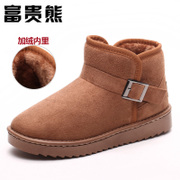 The rich bear 2014 of autumn and winter snow boots boots shoe lovers short barrel with cotton Plush boots warm shoes