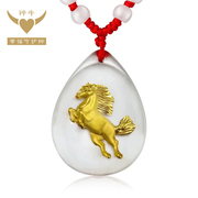 999 Thousands of gold pendants gold inlaid crystal horse zodiac golden horse men and women thousands of gold crystal pendant