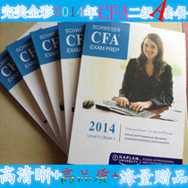 ȫ�'Ӻ�2014��CFA�̲Ķ���Level 2 II Study Notes�ٷ����}A�ײ�