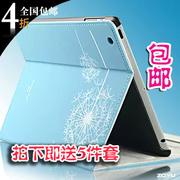 diente de león ipad2 / 3/4 de concha protectora conjuntos soporte ipa2 funda protectora de cuero del iPad de aire / 5 Sp envío gratuito