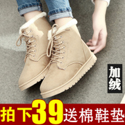 Winter new shoes female cotton boots thickening flat tide boots short chalaza boots female waterproof students women shoes