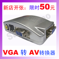 VGA�DAV���D�Q�� �DS-video���� ��Xҕ�l�D���ҕ��PC�DTV�B�Ӿ�