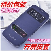 i9300 cuero genuino carcasa del teléfono i9308 inigualable S3 teléfono móvil conjuntos tunicaciones versión i939D concha protectora