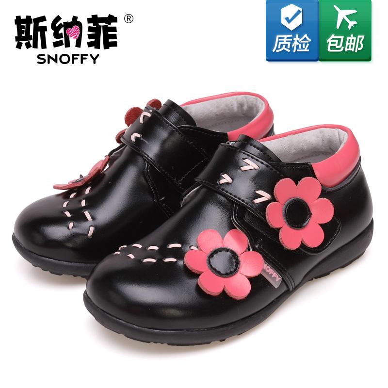 女童皮鞋  芭芭鸭开口笑童鞋儿童帆布鞋白球鞋韩版公