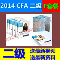 ȫ�� 2014�� CFA�̲� ���� level 2 schweser study notes F�ײ�