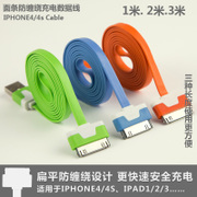 4 de  iphone4s 4 iPad2 iPad3 cable de datos USB dedicado carga líneas de color fideos cable