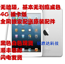 Apple/�O�� iPad mini(16G)4G��ipad����ipadmini����ԭ�b��Ʒ