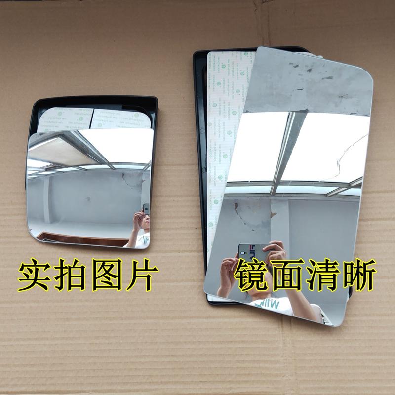 适用于欧曼gtl/h4倒车镜片加热反光镜片 欧曼gtl倒车预热后视镜片图片