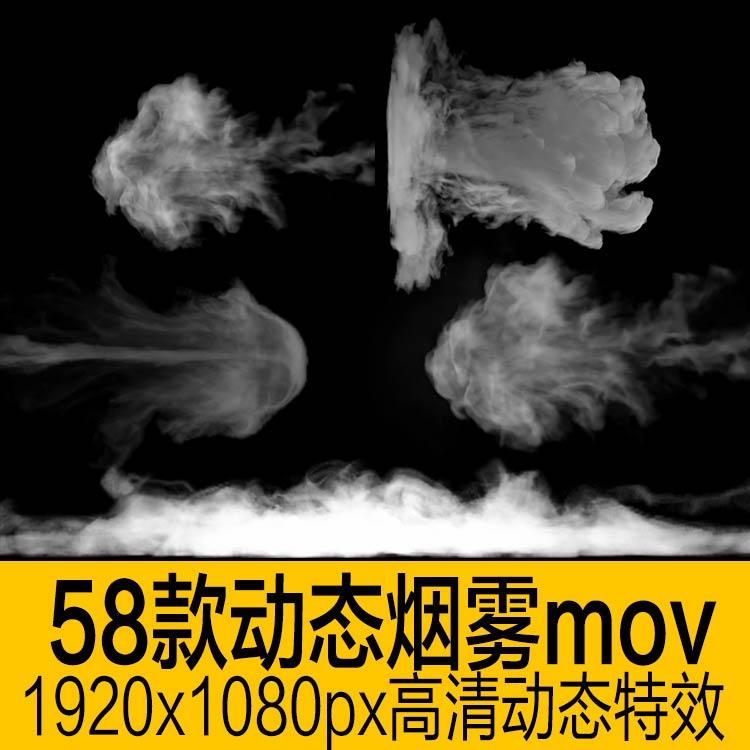 ae动态爆破烟雾背景1920p游戏视频广告设计投放美术素材特效/光效