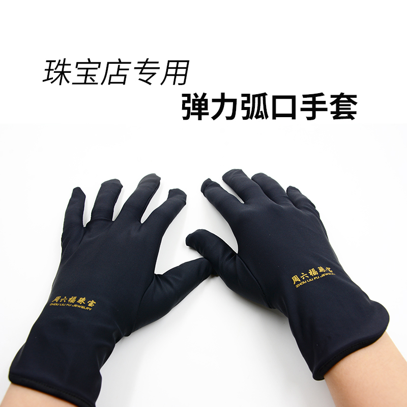 Y60-12 1//6 scale ZCWO Black football player glove hands