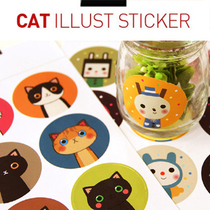 �n���ľ� CAT ILLUST STICKER �ɐ�؈�����N �����b��N��
