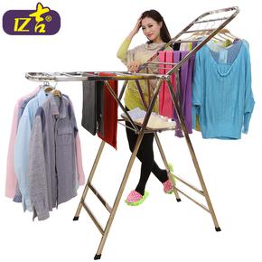 亿吉 晾衣架 落地 折叠 室内 不锈钢 伸缩翼型阳台晒被架 晒衣架