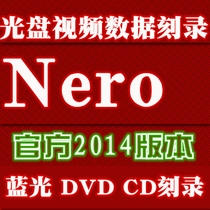 �������̖Nero 2014��Pҕ�l��� �{�� CD DVD ܛ��