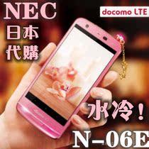 NEC N-06E N06E ˮ���֙C MEDIAS X �ٷ����i Ԋ�� �ձ���ُ
