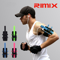 RIMIX �����\���֙C�ێ����Note3 Iphone����ܲ��ֱ۰��ִ���]