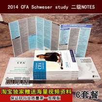 2014CFA�̲Ķ���Level 2 II notes Schweser Study�ٷ����}C�ײ�