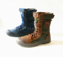 ���ſ� Palladium Pampa Tactical�п�ߎ͑�ѥ ��ѥ�� Ůѥ��