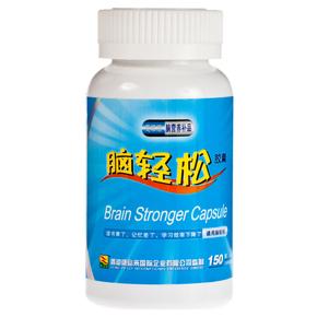 康富来脑轻松胶囊学生成人补脑健脑安神改善增强提高记忆力保健品