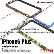 ��rmina_anna�q���ձ���ֱُ�l  iPhone6Plus ��ɫ�Բ��֙C߅��
