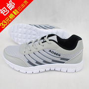 autumn and winter sports trot breathable Lightweight men's lace elevator shoes men shoes tide shoes youth shipping