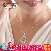 collar de La Plata Chieko de plata de Mujeres de Corea del Sur la joyas de plata pendiente de la clavícula regalo de cumpleaños de su novia