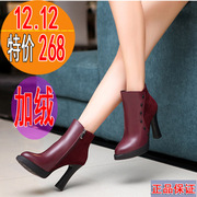 2014 autumn and winter in Europe and America sexy leather boots Knight thick with round waterproof boots high-heeled boots Duantong velvet