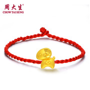 Zhou Dasheng Gold Pendant twelve zodiac sheep 3D hard gold Zodiac transport Bead Bracelet Gold Gift
