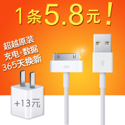 Es agradable Ipad3 La Línea de Datos Que los Datos de los . Teléfonos Móviles iPhone4S la Ampliación de la Línea de 2 metros