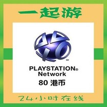PSN�۷��c�� /PSN80�ێ� /PLAYSTATION NETWORK CARD ��ֵ��