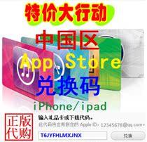 �Ї�^ App Store �O��iPhone/ipadܛ�����M���d��a/���Q�a ��ُ
