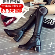Mail pack winter high boots boots children winter significantly thinner over the knee boots shoes boots boots girls with super pedicure