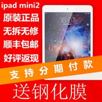 Apple/�O�� ipad mini2 retina 32G4G����2iPadmini2����ƽ����X