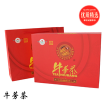 Burdock tea specialty cangshan genuine gold burdock alleviate fatigue