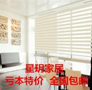 Koreańska podwójne miękkie gazy / rolety / Sophie migawki / miękka gaza / salon sypialnia kuchnia łazienka
